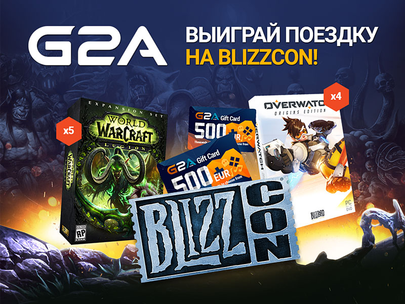 G2A World of Warcraft
